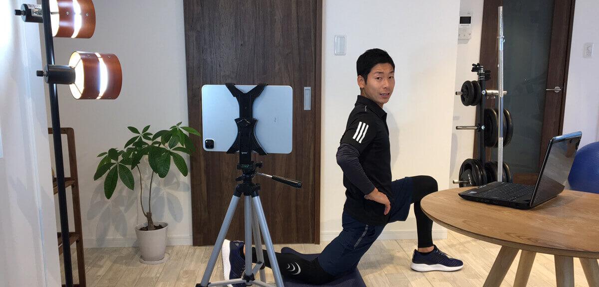 上野のプライベートジムでオンライントレーニング